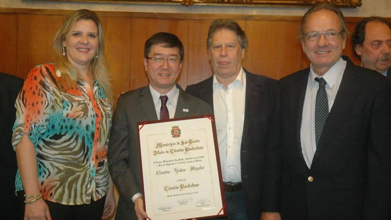 Foto 1: Drs. Simone Petrone,  Cláudio Miyake, Airton Gottardo e Nelson Sabino de Freitas.